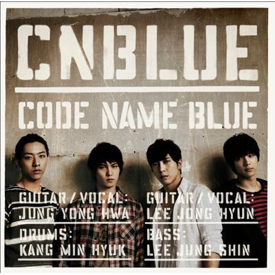 CODE NAME BLUE 【通常盤】