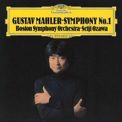 交響曲第1番『巨人』(花の章付) 小澤征爾&ボストン交響楽団(シングルレイヤー)(限定盤)