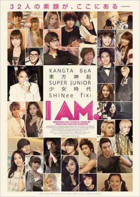 I AM.SMTOWN LIVE WORLD TOUR IN MADISON SQUARE GARDEN 【ライブDISC付コンプリートBlu-ray BOX】