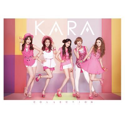 KARA コレクション 【初回限定盤A】(CD+DVD+28P写真集)