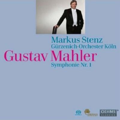 交響曲第1番『巨人』 シュテンツ&ケルン・ギュルツェニヒ管弦楽団