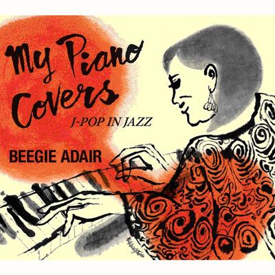 Japanese Jazz Hits Covers