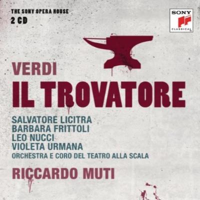 『トロヴァトーレ』全曲 ムーティ&スカラ座、リチートラ、フリットリ、他(2000 ステレオ)(2CD)