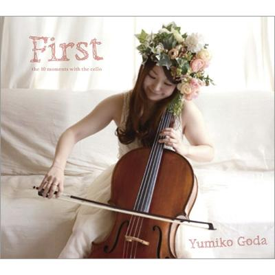 First-the 10 moments with the cello-