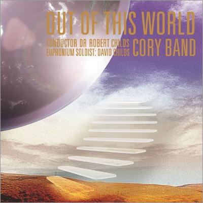 Out Of This World: Cory Band