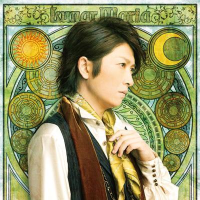 Lunar Maria / 恋愛シミュレーションゲーム『神々の悪戯』OP&ED主題歌