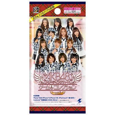 AKB48トレーディングカード ゲーム&コレクションVol.1(ブースターパック)