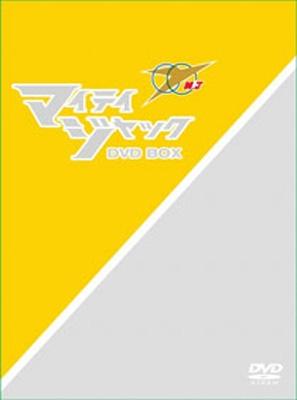 マイティジャック DVD-BOX