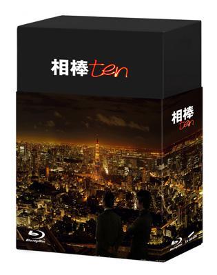 相棒 season 10 ブルーレイ BOX
