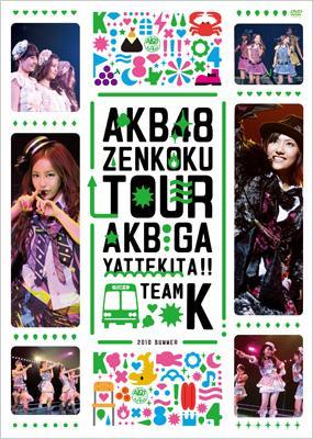 AKB48「AKBか゛やって来た!!」 TEAM K