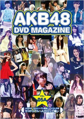 AKB48 DVD MAGAZINE VOL.5A AKB48 19thシングル選抜じゃんけん大会 51のリアル〜Aブロック編