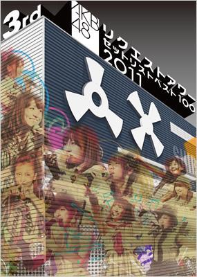 AKB48 リクエストアワーセットリストベスト100 2011  第3日目