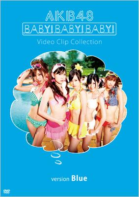 Baby! Baby! Baby! Video Clip Collection (version Blue)