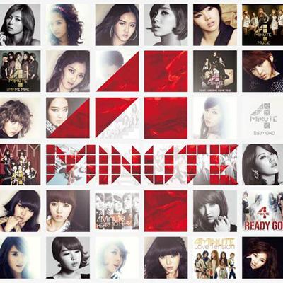 Best Of 4Minute【初回限定盤】(CD+DVD)