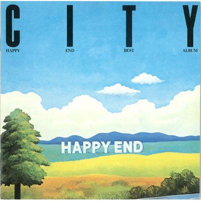 CITY / はっぴいえんどベスト・アルバム