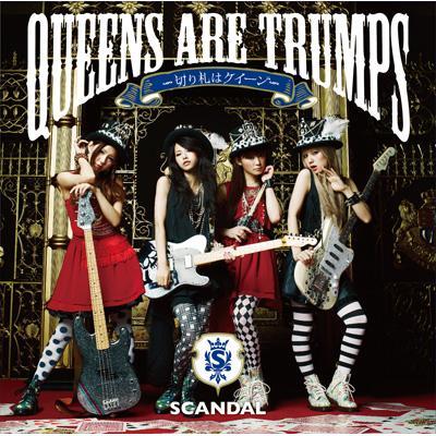 Queens are trumps -Kirifuda wa Queen