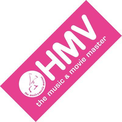 Hmv Logo Face Towel Pink