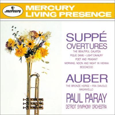 スッペ:序曲集、オーベール:序曲集 ポール・パレー&デトロイト交響楽団