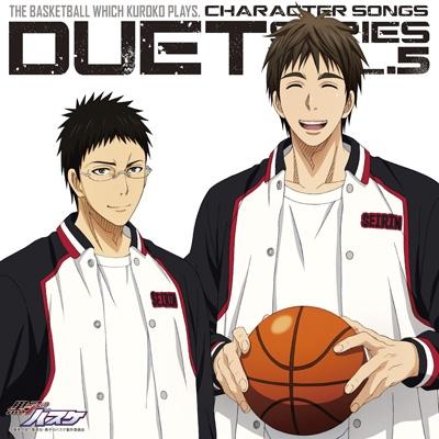 TVアニメ『黒子のバスケ』キャラクターソング DUET SERIES Vol.5