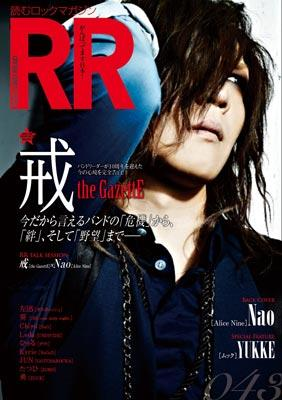 ROCK AND READ 043