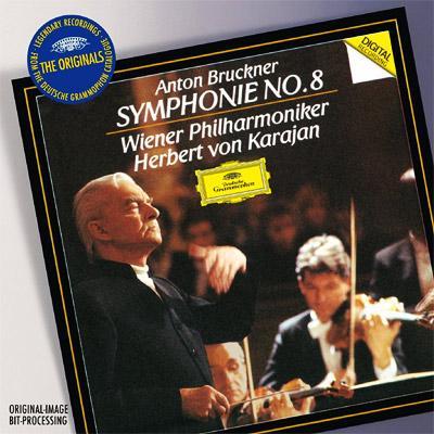 交響曲第8番 カラヤン&ウィーン・フィルハーモニー(1988)