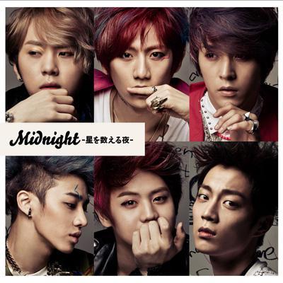 Midnight -星を数える夜-(+DVD)【初回限定盤B】