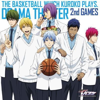 TVアニメ『黒子のバスケ』DRAMA THEATER 2nd GAMES「それがボクたちのバスケです」