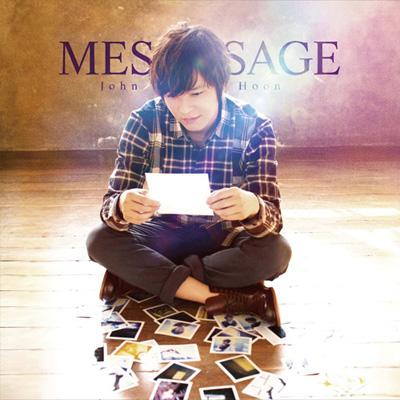 MESSAGE (+DVD)【初回限定盤】