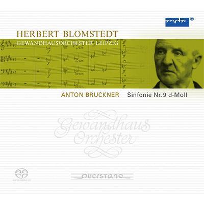 交響曲第9番 ブロムシュテット&ゲヴァントハウス管弦楽団(SACD)