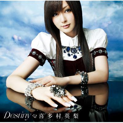 Destiny 【通常盤】 / PSPゲーム『円卓の生徒 The Eternal Legend』主題歌
