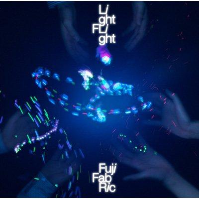 Light Flight (+DVD)【初回限定盤】