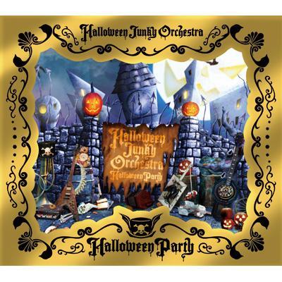 HALLOWEEN PARTY (+DVD)【初回限定盤】
