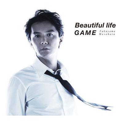 Beautiful life / GAME 【初回限定「Beautiful life」Music Clip DVD付盤】