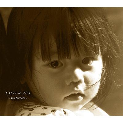COVER 70's 【初回限定盤】
