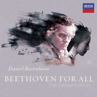 交響曲全集、ピアノ協奏曲全集、ピアノ・ソナタ全集 バレンボイム(19CD+1DVD限定盤)