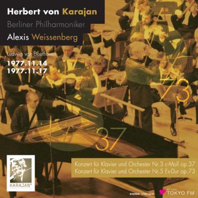 ピアノ協奏曲第5番『皇帝』、第3番 ワイセンベルク、カラヤン&ベルリン・フィル(1977東京 ステレオ)