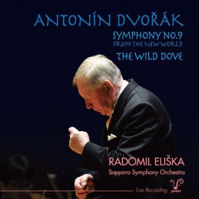 交響曲第9番『新世界より』、交響詩『野鳩』 エリシュカ&札幌交響楽団