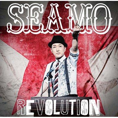 REVOLUTION (+DVD)【初回限定盤】