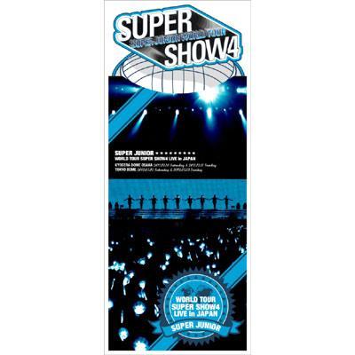 WORLD TOUR SUPER SHOW4 LIVE in JAPAN 【プレミアム・パッケージ盤/初回生産限定】