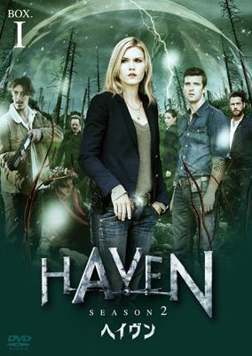 ヘイヴン シーズン2 DVD-BOX1