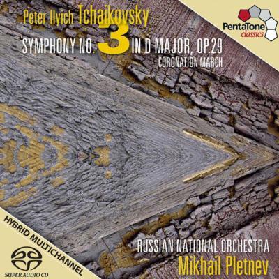 交響曲第3番『ポーランド』、戴...