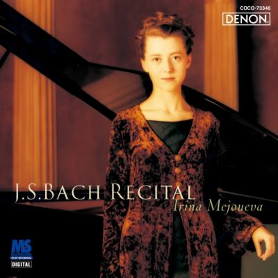 バッハ・リサイタル〜イタリア協奏曲、フランス組曲第5番、イギリス組曲第2番、『最愛の兄の旅立ちに寄せて』、他 メジューエワ