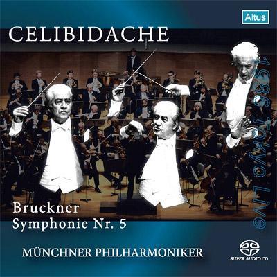 交響曲第5番 チェリビダッケ&ミュンヘン・フィル(1986年サントリーホール)(シングルレイヤー)