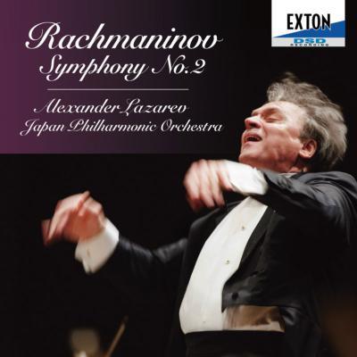 交響曲第2番、ヴォカリーズ ラザレフ&日本フィル