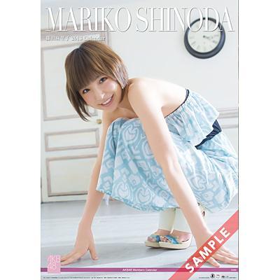 AKB48 篠田麻里子 / 2013年B2カレンダー