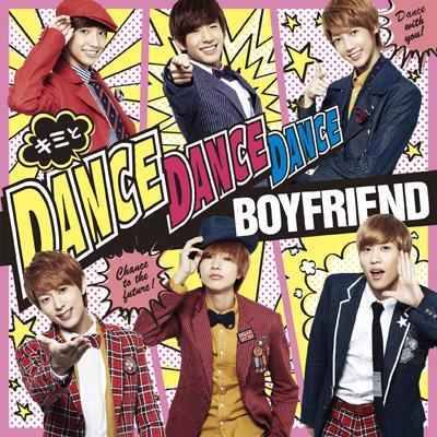 キミとDance Dance Dance/MY LADY〜冬の恋人〜(+DVD)【初回限定盤A】