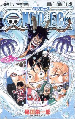 ONE PIECE 68 ジャンプコミックス