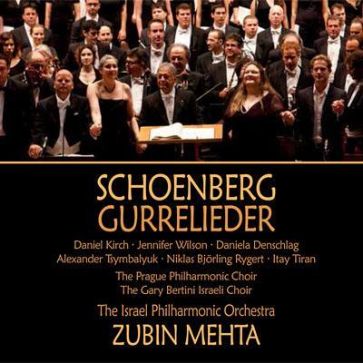 『グレの歌』、『浄夜』 メータ&イスラエル・フィル、プラハ・フィルハーモニー合唱団、他(2CD)