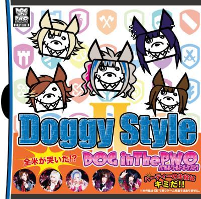 Doggy Style II