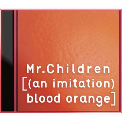 [(an imitation)blood orange] (+DVD)【初回限定盤】